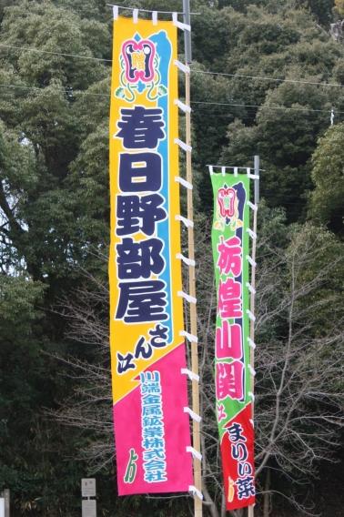 【学童】相撲部屋 見学!